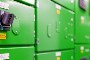 VIRTUS data centre